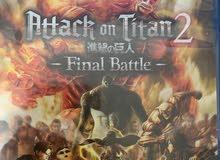 لعبه Attack on titan الجزء الاخير