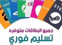 عروض عل جميع البطاقات بمناسبة شهر رمضان المبارك