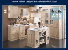 Kitchens Cabinets  Modern Kitchen Design Manufacturer in Dubai