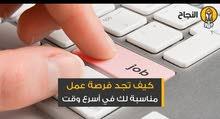 #تدريب و#عمل