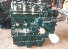 Kubota engine v4