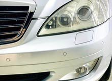 مرسيدس 350 S أخت الجديدة كامل المواصفات