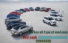 نشتري جميع انواع السيارات والدفع كاش والتخليص فوري