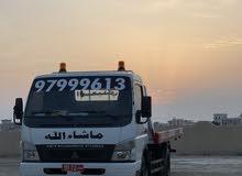 نقل المركبات جميع مناطق السلطنه 24 ساعه