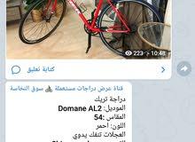 دراجة رود اخت الجديدة شركة تورين