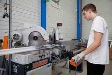 تأسيس وتجهيز وتشغيل المشاريع التجارية والصناعية