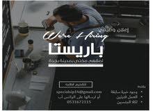 شريك نجاح لمقهى بمدينة جدة