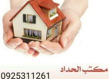 شقة لاجار (600)دينار
