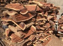 للبيع حطب وفحم  في الرياض