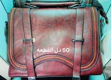 حقائب نسائية