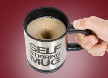 للبيع mug يعمل عالبطاريات،اخر حبه لونها ازرق،مستعمله فقط للتجربه.
