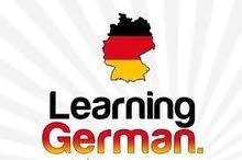 مدرسة لغة المانية - السالمية