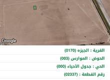 ارض 1089 م في الجيزه حوض 3 الموارس تبعد عن شارع المطار 500 م