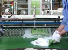 حصة في مصنع اكياس بلاستيك للبيع