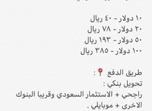 بيع بطاقات ستور سعودي و بطاقات مرسول