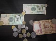 عملات نقدية ورقيه ومعدنيه للبيع