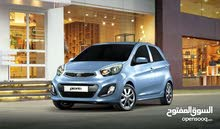 Kia Picanto - Automatic for rent
