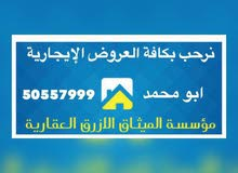 apartment for rent in FarwaniyaSabah Al-Nasser