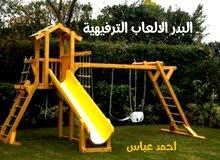 مصنع العاب اطفال امنة كيدز اريا البدر