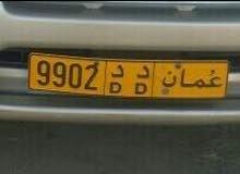 رقم للبيع مميز 9902 رمز(دد)