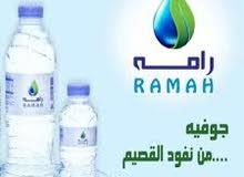 عرض خاص مياه شركة رامه سعر الكرتون بسعر الكاش