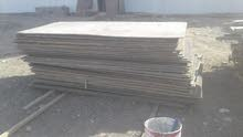 معدات بناء للبيع.