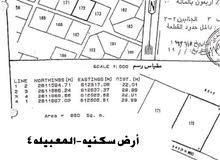 المعبيله4 بلوووك7 -+ 660م -+ واجهه22م