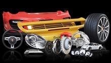 توفير جميع قطع الغيار المستعملة والجديد لسيارات الالمانيه