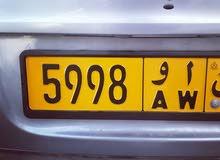 رقم مميز 5998  ا و
