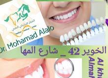 BMC زراعة وتجميل وتقويم الأسنان Dental Implant and hollywood smile