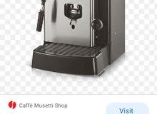 ماكينة قهوة ايطالية