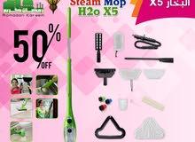 ممسحة بخارية تنظيف وتعقيم جميع اجزاء المنزل السجاد و المطبخ H2O Mop X5
