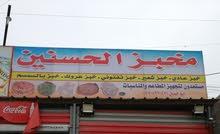 مستعد لتجهيز مطاعم و مناسبات ومحلات أسواق