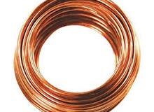 النحاس - Copper