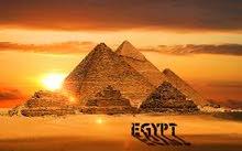 خدمات الموافقة الامنية المصرية *