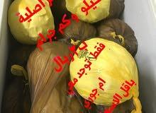 زبدة عمانية وعربية من مصدر موثوق 100%بأقل الأسعار مع ام جوري فقط