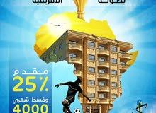  #كيان_بتشجع_مصر