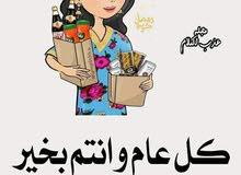 مدرسة  عربي  وتأسيس