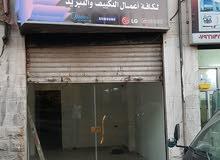 محل تجاري للايجار بدون خلو من المالك