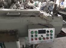 مصنع بي ڤي سي لصناعة المواسير. ملاحضة منردش علي التعليقات