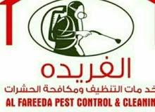 افضل شركة تنظيف ومكافحة الحشرات