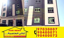 apartment for rent in Muscat city Al Khoud