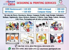 BUSINESS CARDS, FLYERS, BILL BOOKS ETC