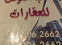 Janzour apartment for sale with Studio rooms
