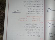 كتاب تحصيل 2 لاختبارات التحصيلي،كتاب رام1 لأختبارات القدرات