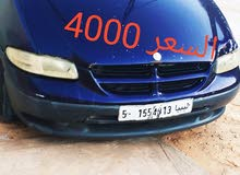 Used condition Chrysler Voyager 2000 with 0 km mileage