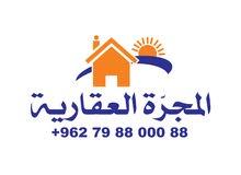 ارض 303 م2 على شارعين للبيع عمان - ماركا المغيرات بسعر مغري