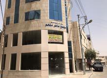 محلات للايجار بدون خلو في موقع مميز في منطقة صويلح شارع الاميرة هيا..