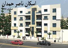 First Floor  apartment for sale with 3 rooms - Amman city Airport Road - Manaseer Gs