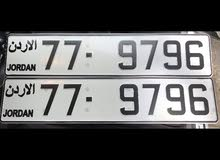 رقم رباعي مميز تسلسل وتكرار [ ترميز 77 ]